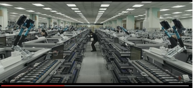 Impression d'écran Spot Samsung