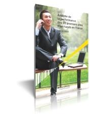 La fidélisation des clients, nouvel enjeu du e-commerce