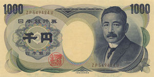 Le yen, une valeur refuge sur le marché des changes