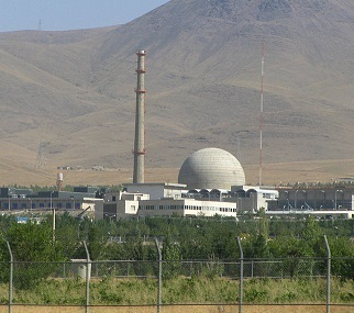 Réacteur à eau lourde d'Arak en Iran - Wikipedia (crédit photo)