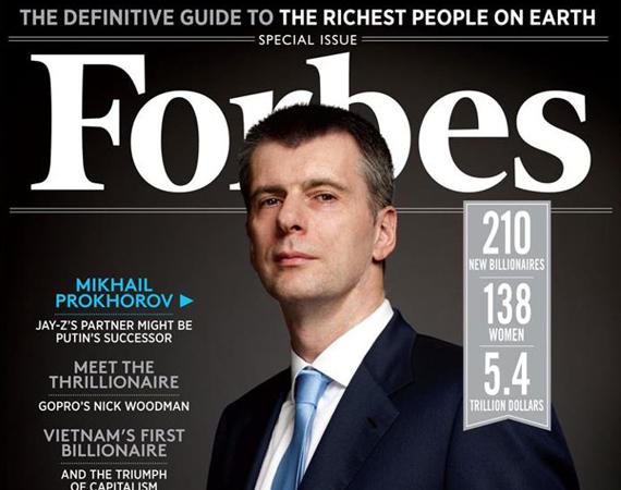 Forbes : ce que nous dit le classement 2013 sur les grandes fortunes de la planète