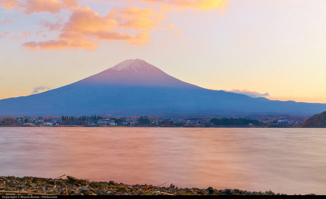 Japon, premier excédent commercial depuis Fukushima