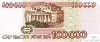 Chute du rouble, Apple arrête les ventes en ligne en Russie
