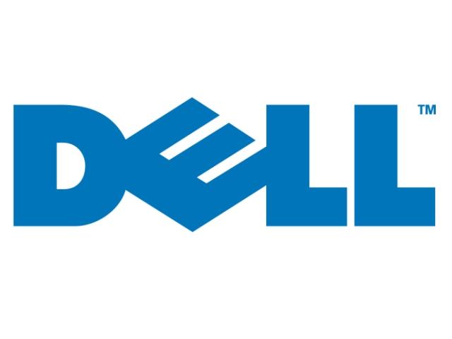 Fin stratège, Dell se sépare de sa division logicielle pour se payer EMC