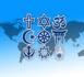 Entreprise et religion, 9% des cas observés sont conflictuels